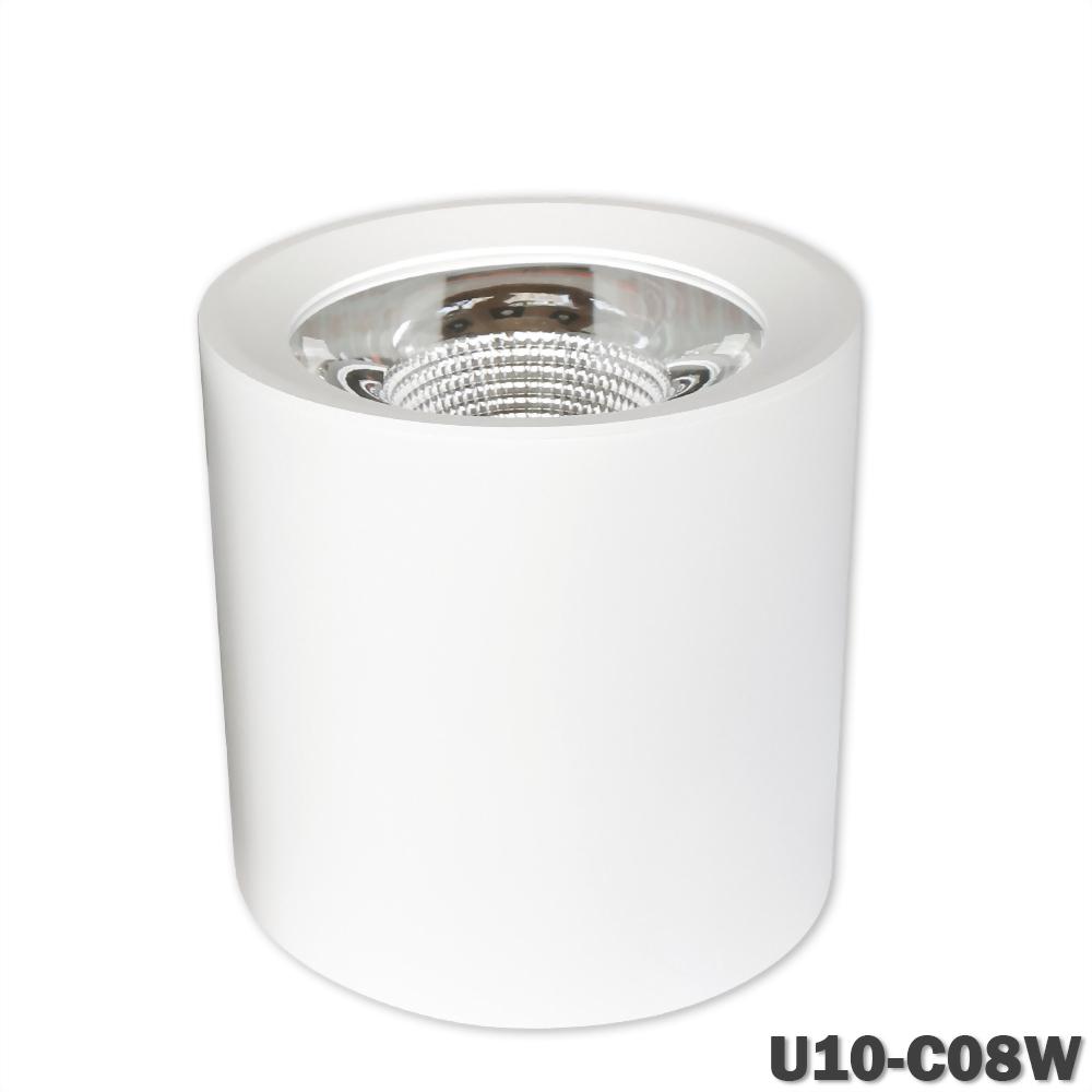 10W 筒燈