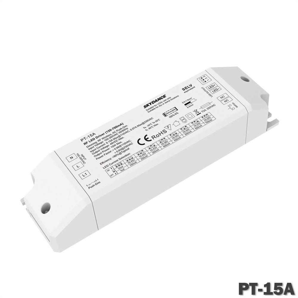 2.4G 15W調光定電流變壓器