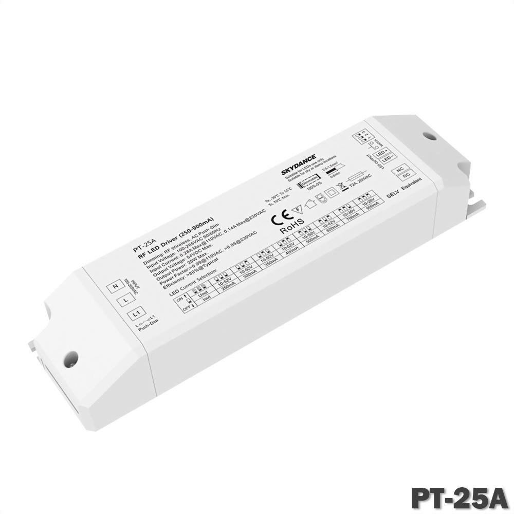 2.4G 25W調光定電流變壓器