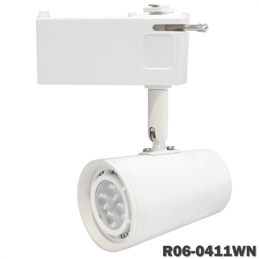6W 4燈 Nichia 短型錐狀圓筒軌道燈