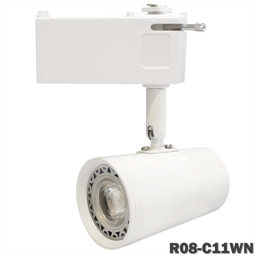 8W COB Nichia 短型錐狀圓筒軌道燈
