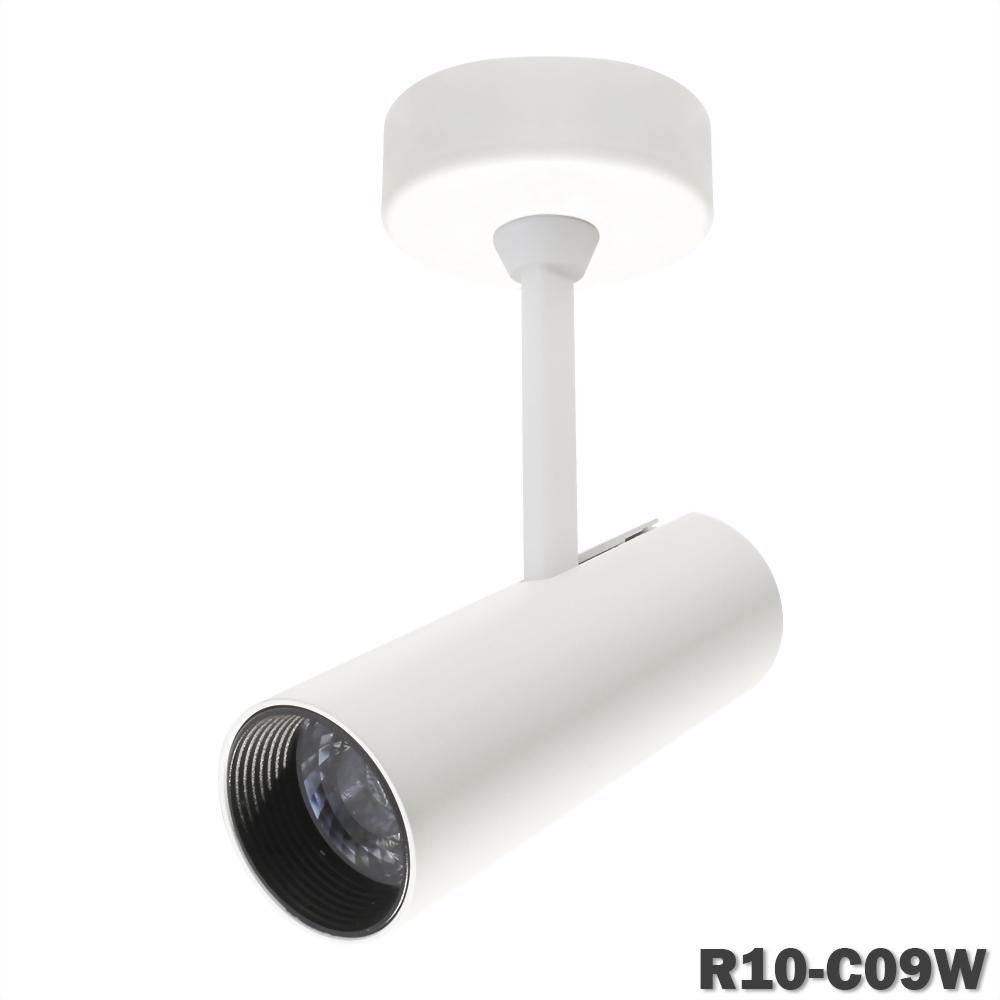 10W COB 內縮軌道燈(固定式)