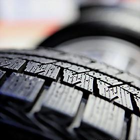 轮胎设备产业
