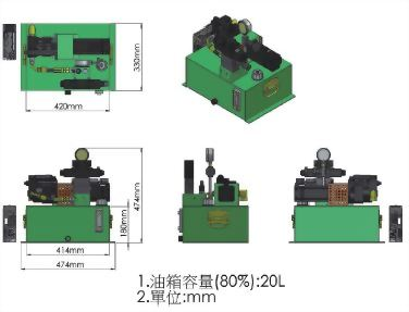 節能行伺服馬達高精度油壓單元(S1S)