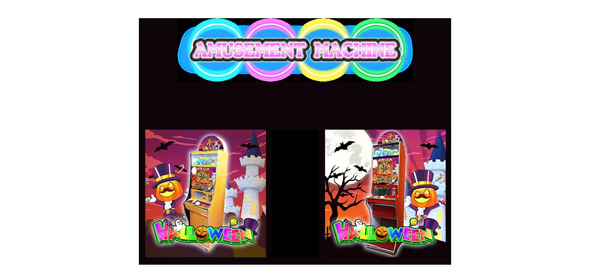 Amusement Machine