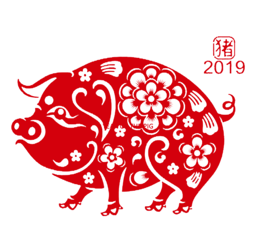 2019 Chinese New Year Holidays
