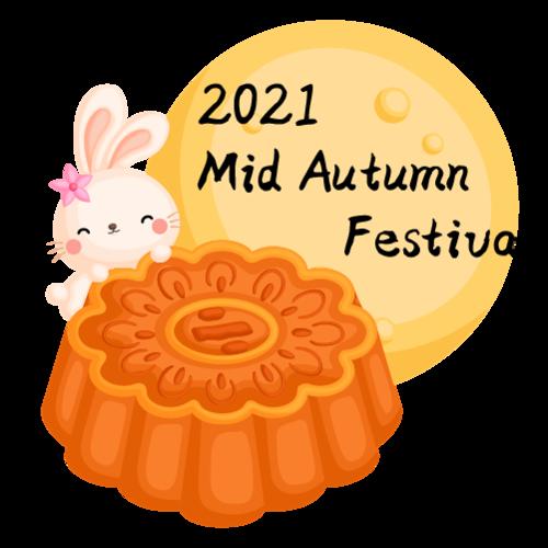 2021 Festival del Medio Otoño