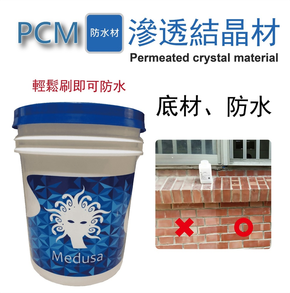 Permeated crystal material
