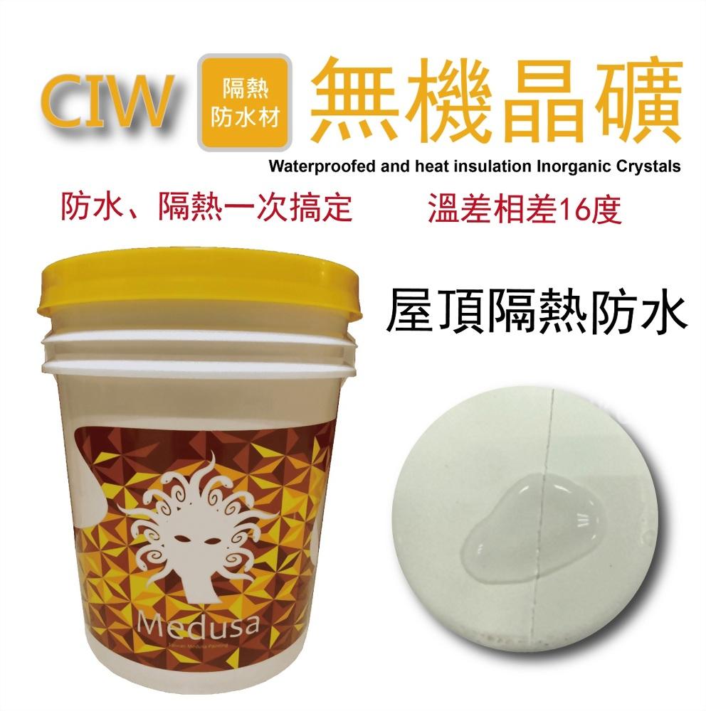 Waterproofed and heat insulation Inorganic Crystals