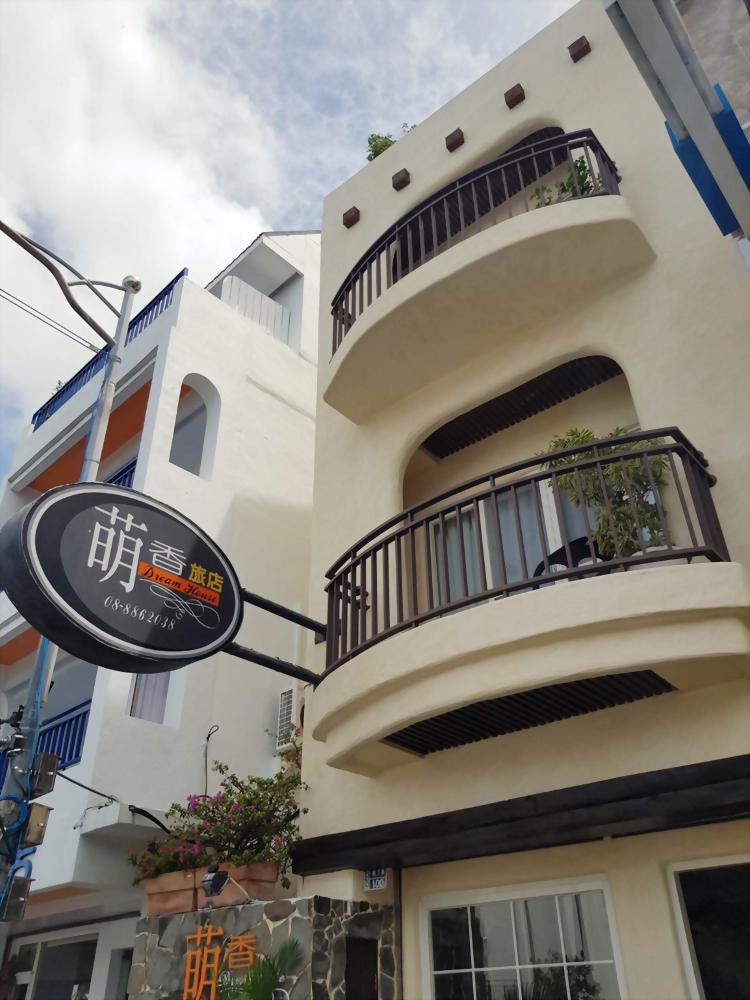 Pingtung Kenting - Mengxiang Hotel