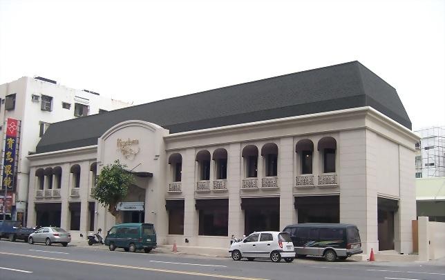 Kaohsiung City Restaurant Pasadena