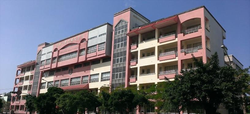 Kaohsiung Zhongxiao elementary