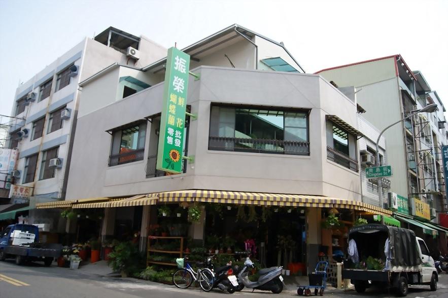 Kaohsiung Zhen Rong flower shop