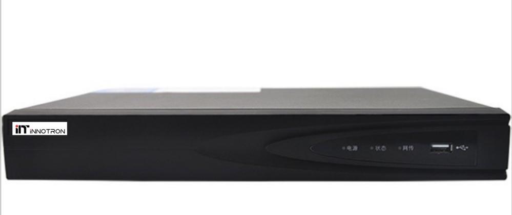 NVR-8210