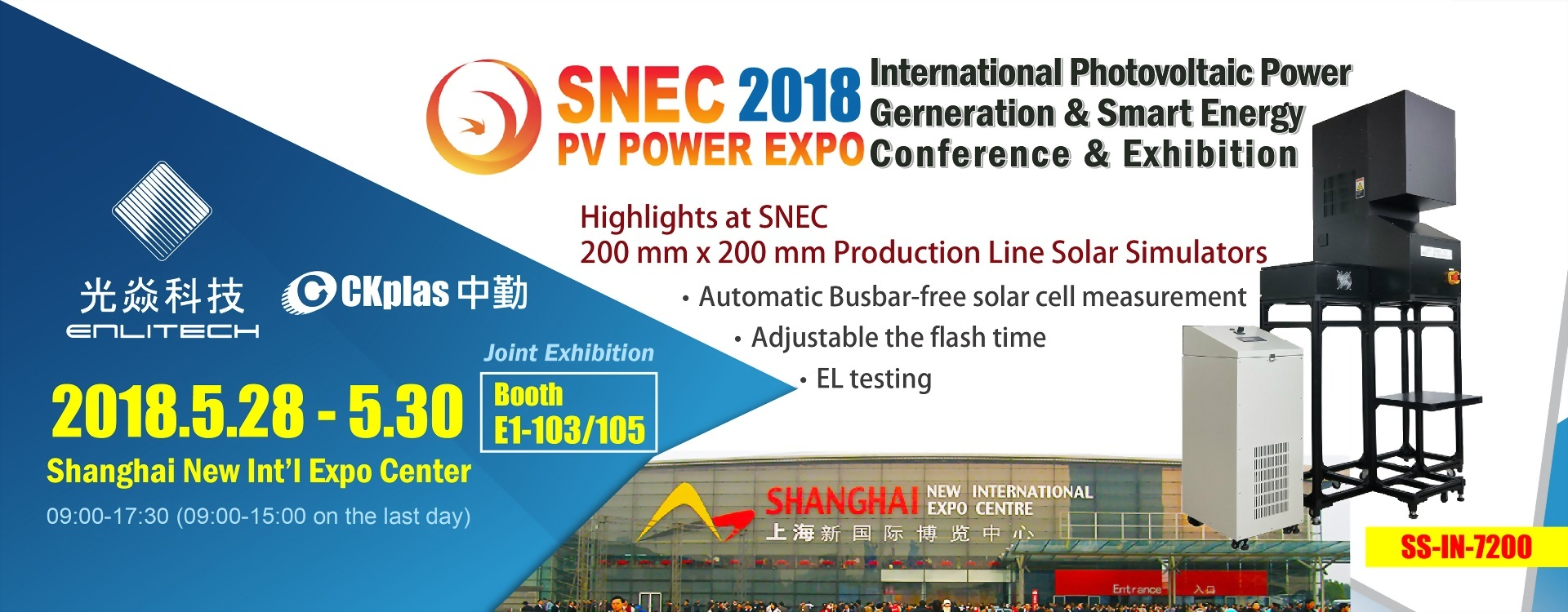 Enlitech warmly welcomes you to visit SNEC 2018 in