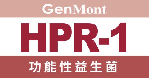 功能性益生菌HPR-1