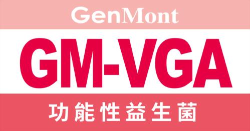 功能性益生菌GM-VGA