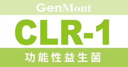 功能性益生菌CLR-1