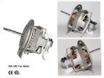 KM-18D Fan Motor