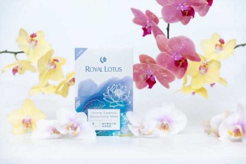 蓮萃蘭蕰代謝保濕面膜 / 盒5入