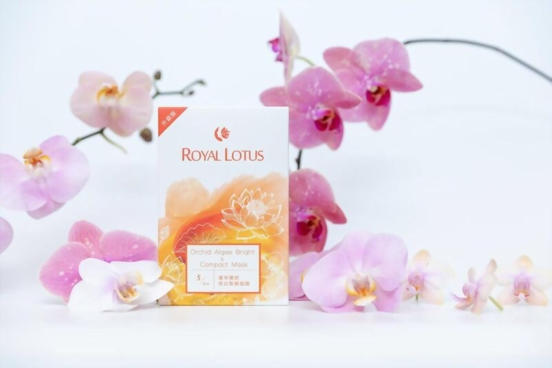 Orchid Algae Bright & Compact Mask