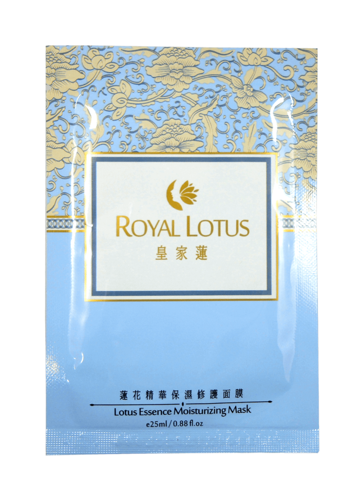 LOTUS ESSENCE MOISTURIZING REPAIR MASK / 25ml