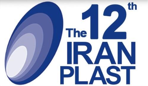 2018/09/24~2018/09/27 IRAN PLAST