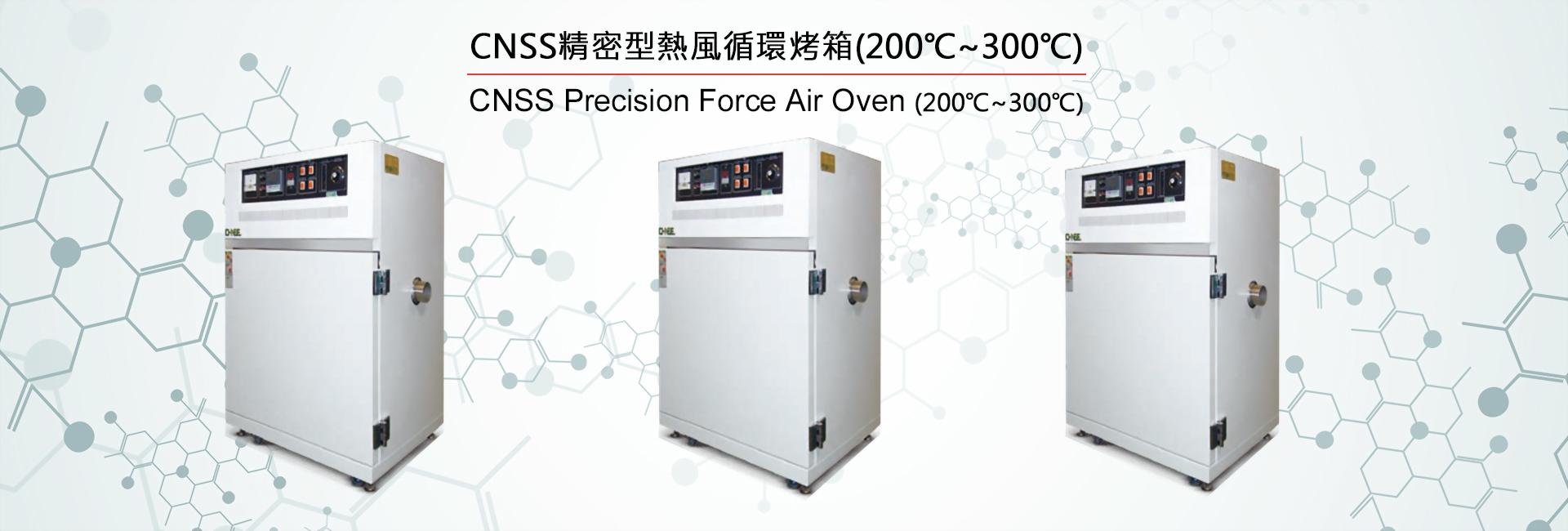 天宜科技 - 無氧無塵熱風循環烤箱