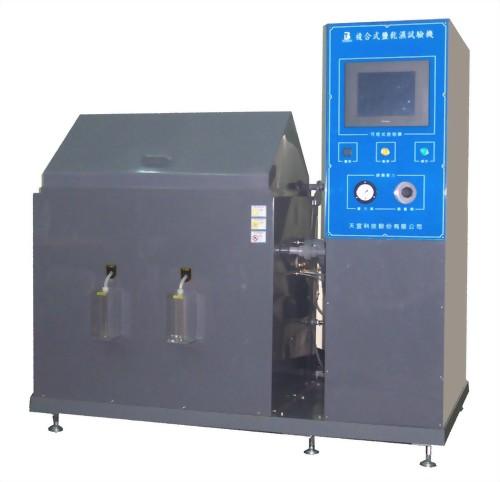 複合式鹽乾濕試驗機
