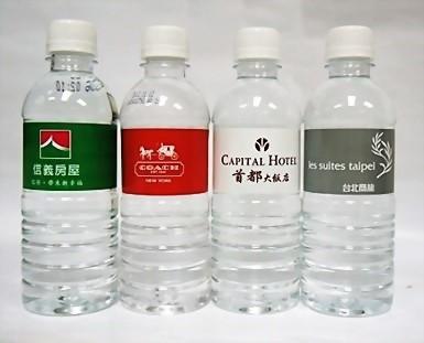 悅氏 客製化商品