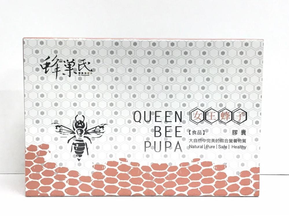 女王蜂子膠囊/盒