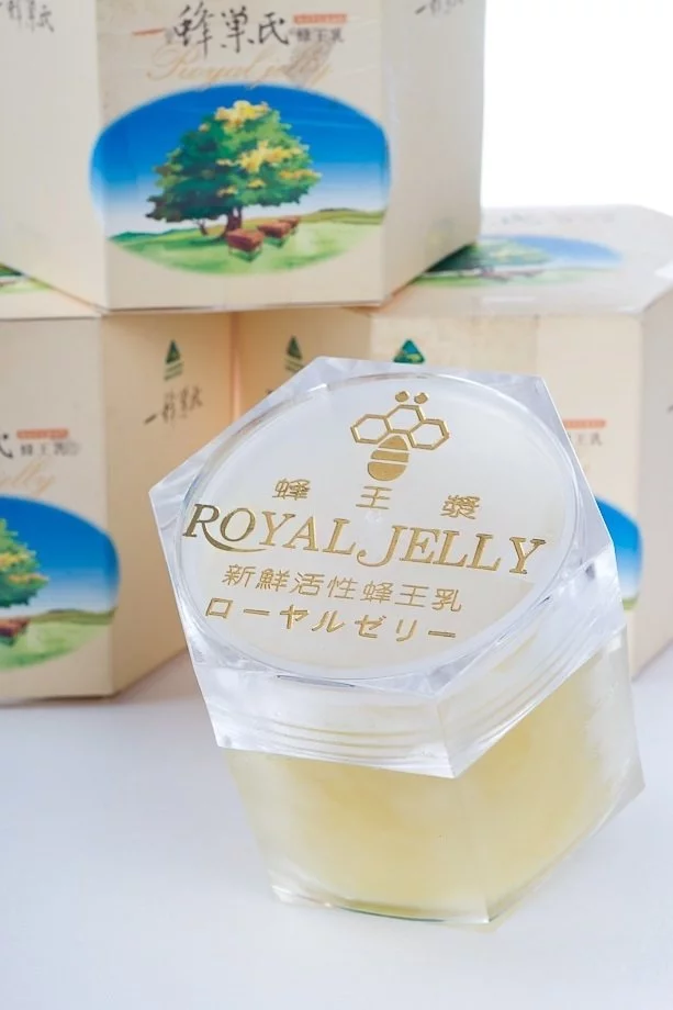 新鮮活性蜂王漿(500g)/罐