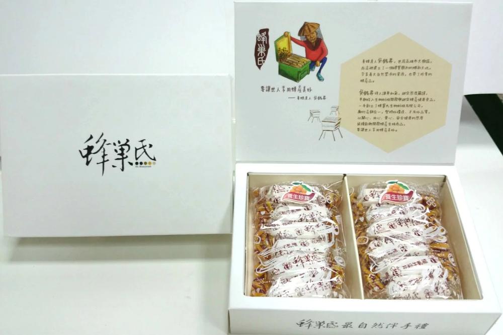 牛軋糖禮盒