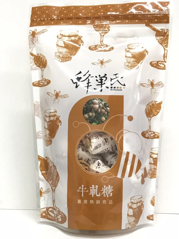 玉荷包牛軋糖(250g)/袋