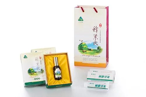 頂級綠蜂膠/瓶