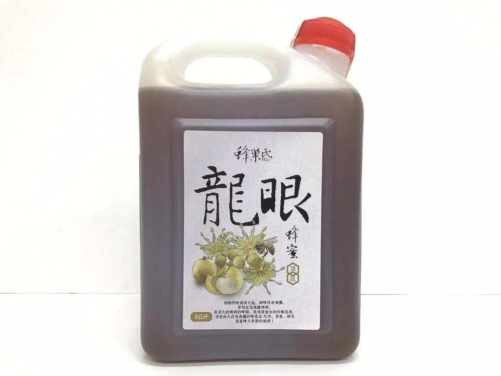 頂級驗證龍眼蜂蜜(3Kg)/桶
