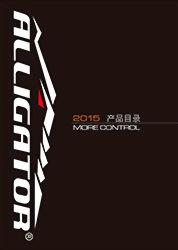2015 E-Catalog(簡中)