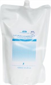 P11 IN 溫塑離子一劑(健康髮專用)