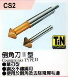 CS2  Countersinks TYPE II