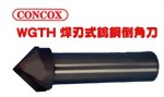 WGTH Tungsten  Flute-Welded Chamfering End-Mill Cutter
