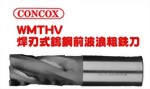 WMTHV Front Roughing-wave Tungsten Welded End-Mill