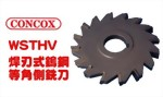 Isogonal carbide face milling cutter