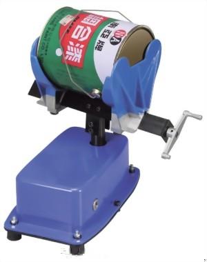 Paint Shaker
