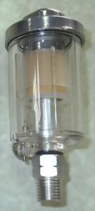 """1/4"""" Water Separator"""