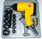 "17Pcs 1/2"" Heavy Duty Impact Wrench Kit"