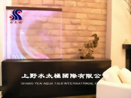 上海-太湖樣品屋