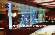 中山北路海霸王餐厅2楼