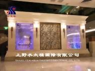 台中潮港城餐廳