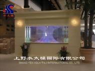 台灣台中市漁會附屬餐廳大廳入口玄關