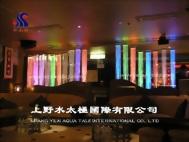 台北基隆路巴塞隆納101酒店